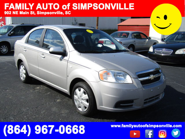 Smith Used Cars Laurens Sc